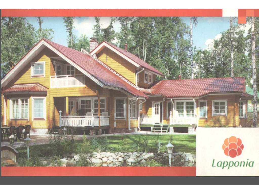 Casa de madera de 250 m2 impresionante aire de monta a - Comprar casa en jaca ...